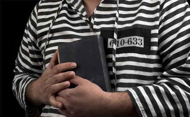Тульские заключенные смогут получить юридическое образование