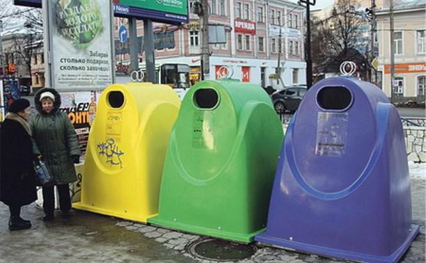 «Гринпис» создал карту готовности городов к организации раздельного сбора мусора