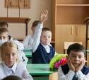 Половина тульских школ и детсадов прошли приемку