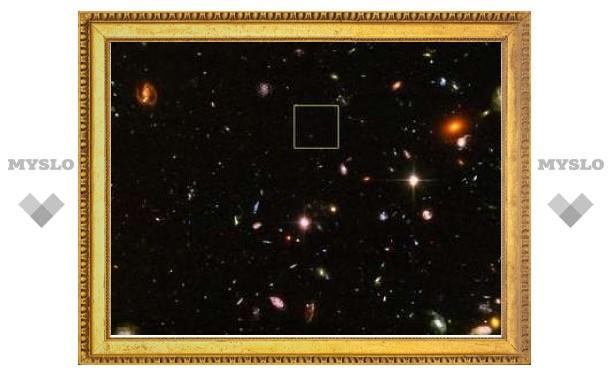 Обнаружен самый удаленный объект во Вселенной