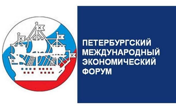 В Туле пройдёт региональная сессия Петербургского международного экономического форума