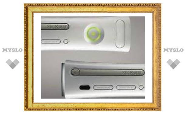 Августовское снижение цены на Xbox 360