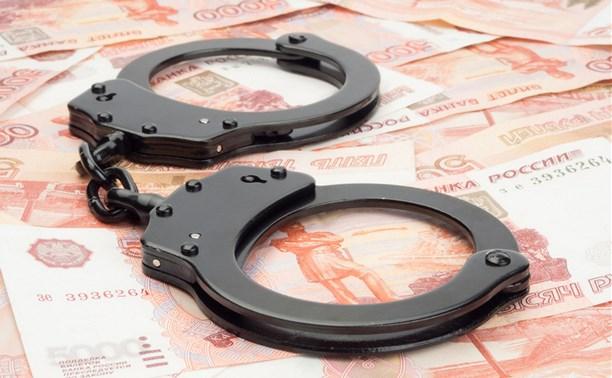 В Туле осудят мошенников, похитивших у граждан 9,5 млн рублей