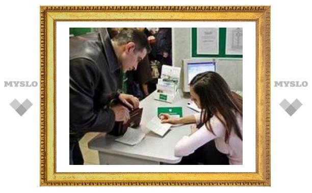 Госавтоинспекция примет оплату штрафов через интернет