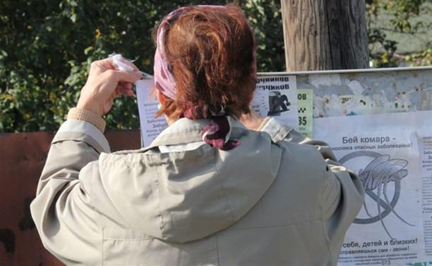 В Туле создана спецбригада борцов с объявлениями на столбах и остановках