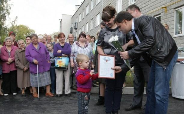 Переселенцы из аварийного жилья получат ключи от новых квартир в Кимовске