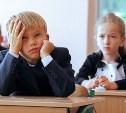 В российских школах планируют внедрить систему распознавания лиц