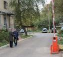 В Советском округе установлено уже 27 шлагбаумов