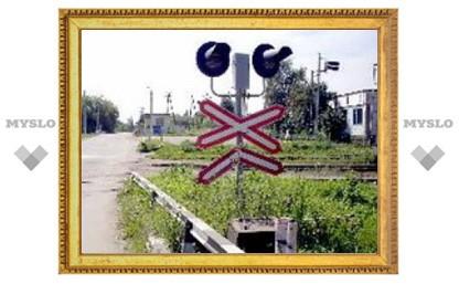 Тульских чиновников оштрафовали