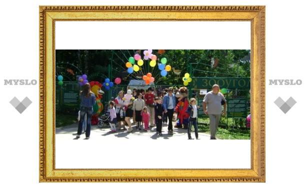 Центральный парк отмечает день рождения