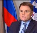 Владимир Груздев рассказал об ответственности агрегаторов такси