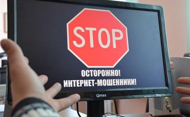 Пенсионный фонд России предупреждает о сайтах-подделках