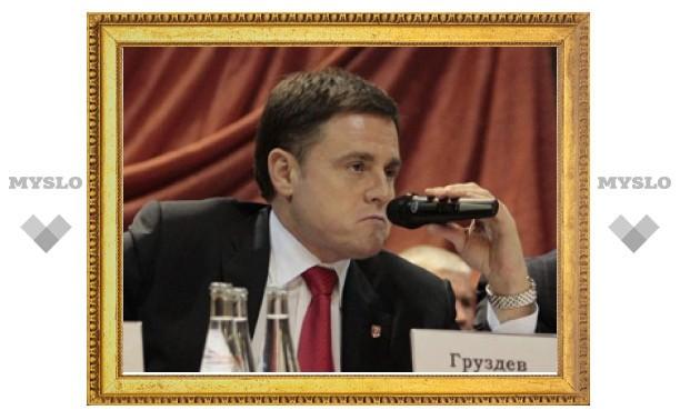 """Владимир Груздев мэру Ясногорска: """"У вас город в дерьме!"""""""