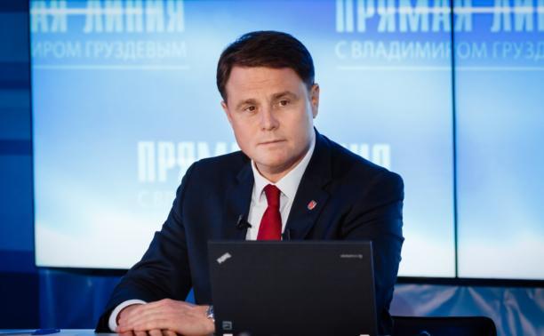 Прямая линия с Владимиром Груздевым без купюр