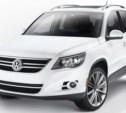 Суперкредит на Volkswagen и КАСКО в подарок