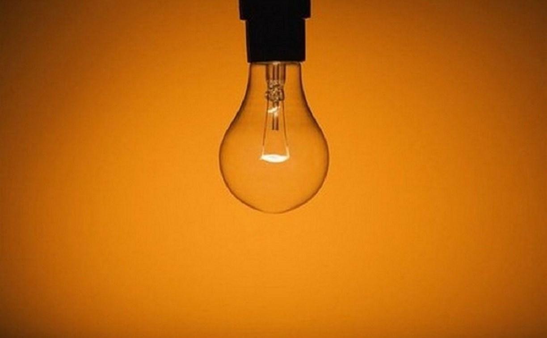 Где в Туле не будет электроэнергии 13 сентября