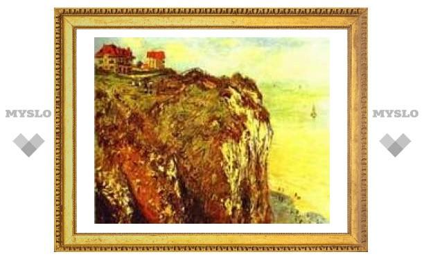 В Ницце ограблен музей изобразительных искусств