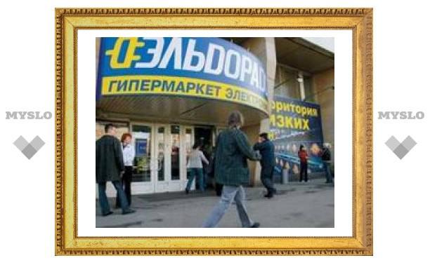 """""""Эльдорадо"""" предъявлены налоговые претензии на 8-15 млрд. рублей"""