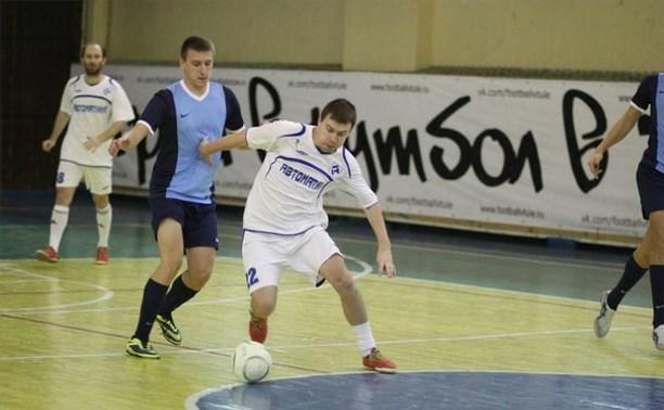 Борьба за звание чемпиона Тулы по мини-футболу обострилась