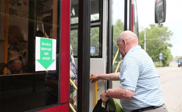 С 1 июня туляки будут платить за проезд по-новому