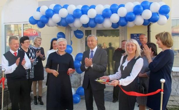 ВТБ открыл универсальный офис в Ефремове