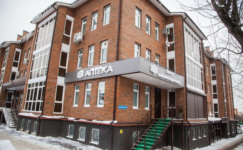 В Туле открылся новый медицинский центр