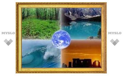 В Туле стартовал экологический форум