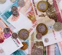 В Тульской области повысили прожиточный минимум для пенсионеров