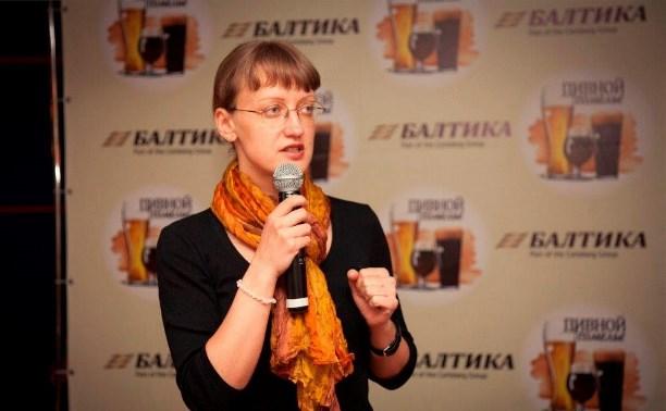Первые лекции нового сезона образовательного проекта «пивной сомелье» пройдут в Туле