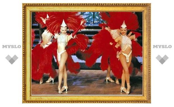 Выиграй два билета на шоу кабаре Moulin Rouge