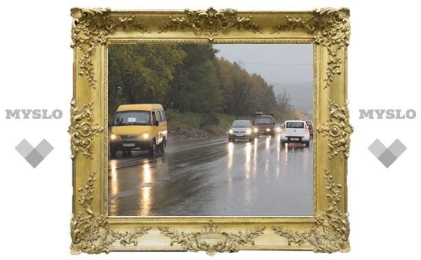На Калужском шоссе расширили дорогу