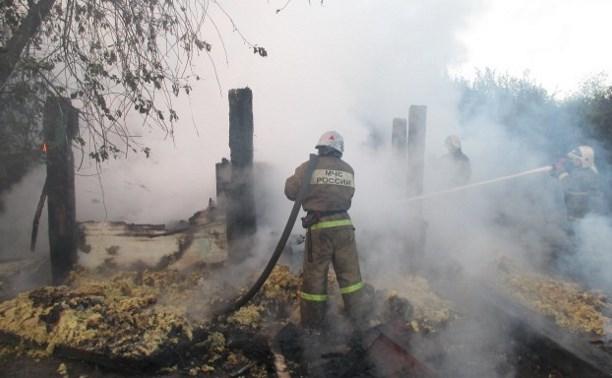 На пожаре под Узловой погибли пять человек
