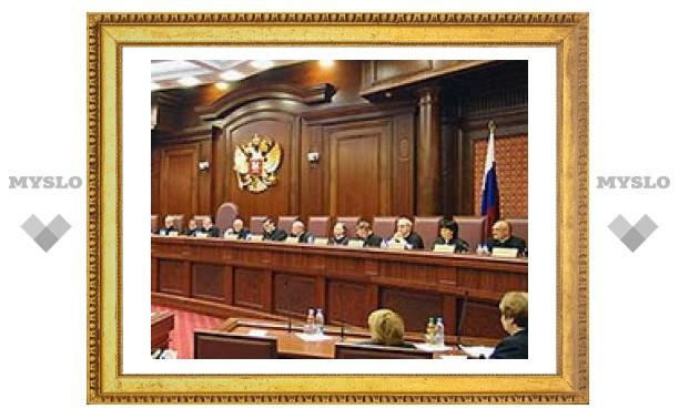 Конституционный суд отклонил жалобы на ЕГЭ