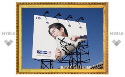 В центре Тулы продолжают бороться с незаконной рекламой