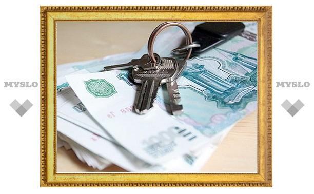 Многодетным семьям Тульской области просубсидируют жилье из бюджета