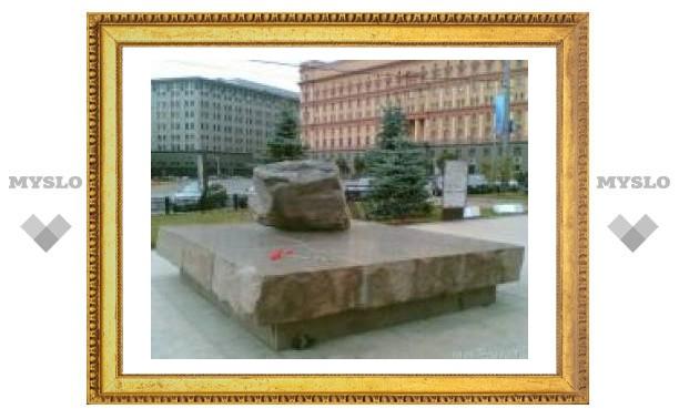 30 октября: День памяти жертв политических репрессий