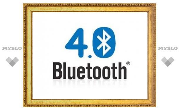 Утверждена спецификация стандарта Bluetooth 4