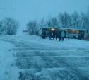 В Новомосковске пассажирский автобус съехал в кювет