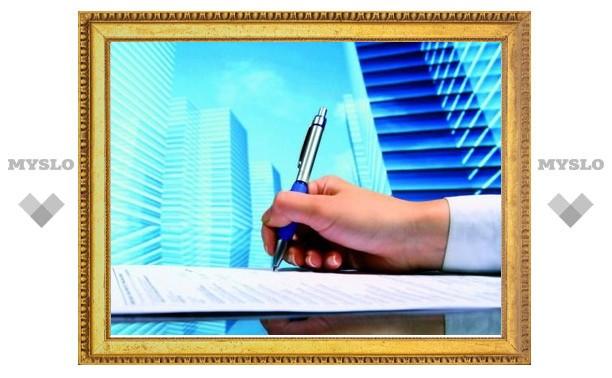 Скоро в Туле появится единый договор для управляющих компаний