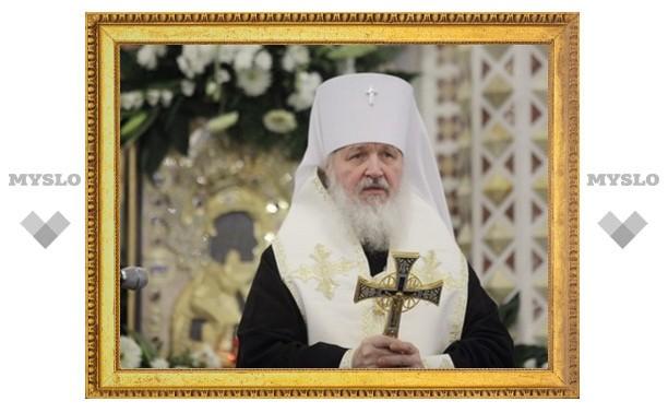 Вручены премии Фонда единства православных народов