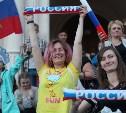 Как туляки поддерживали сборную России: фоторепортаж
