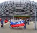 Флаг Тулы едва не прошел мимо матча Россия-Словакия в Лилле