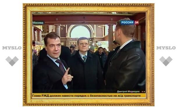 Медведев не нашел на Киевском вокзале ни одного милиционера