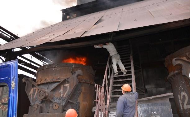 Сотрудники УФСБ сожгли в огромной печи 750 г наркотиков