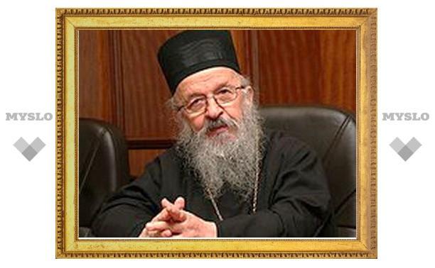 Бывший епископ Рашско-Призренский Артемий объявил о готовности основать «истинно Свято-Савскую Церковь»