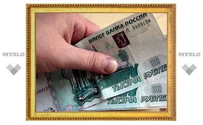 Плавская бизнес-леди получала пособие по безработице