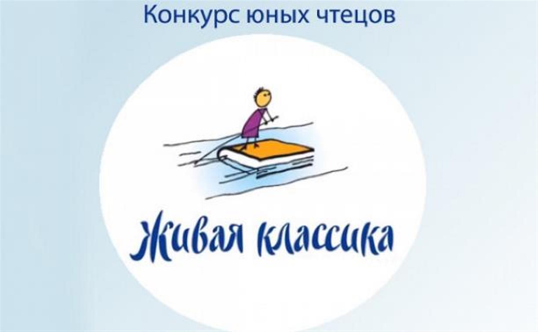 Школьница из Киреевска вошла в десятку лучших чтецов мира