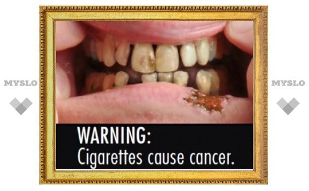 Онищенко одобрил раковые опухоли на сигаретных пачках