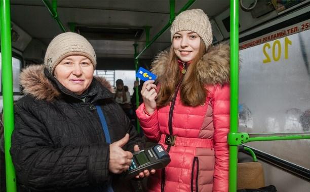 Туляки смогут покупать пополненные транспортные карты у кондукторов