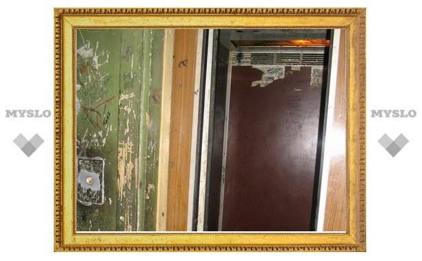 Тульские лифты опасны?